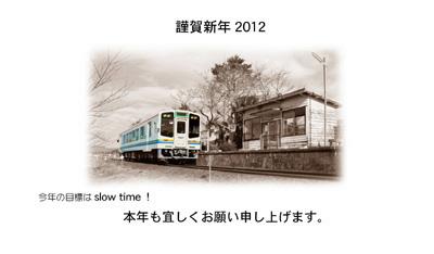 web_20120105175747.jpg