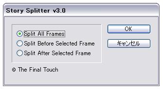 frame04.png