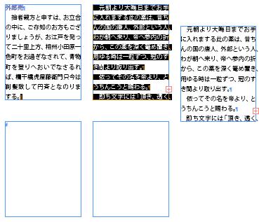 frame07.png