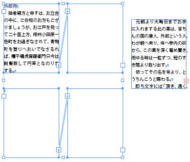frame08.png