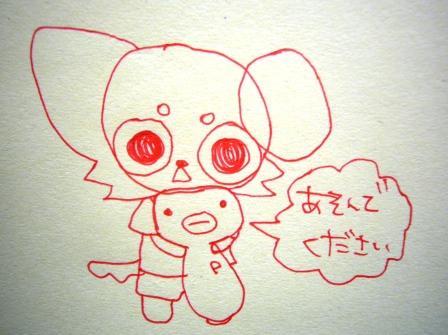20111111-1_20111117153655.jpg
