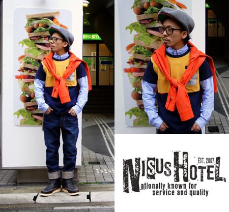 nidsus-tee-mustard4.jpg
