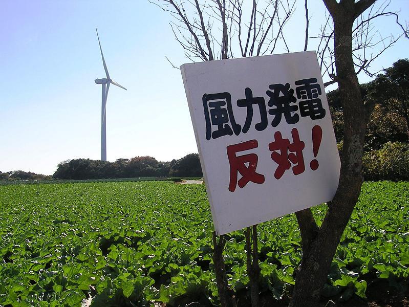 風車関連 006.jpg