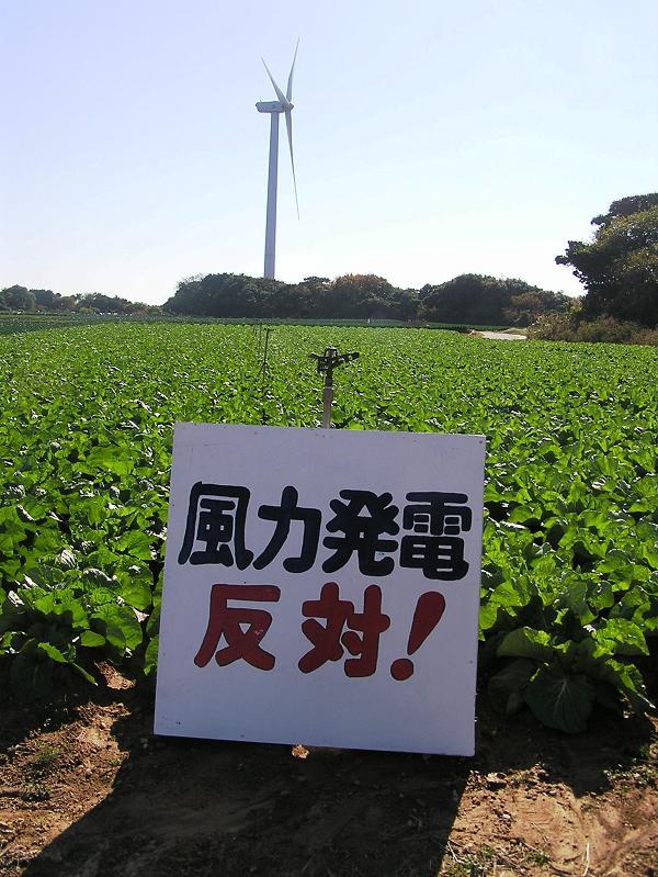 風車関連 008.jpg
