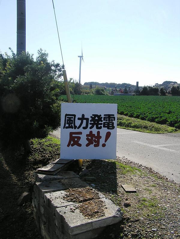 風車関連 010.jpg