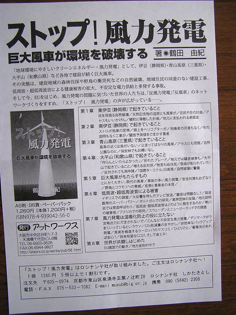 鶴田由紀さん 002.jpg