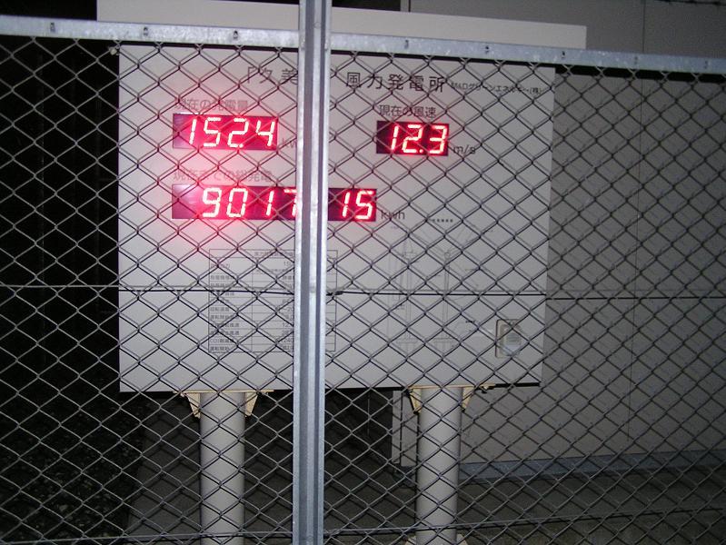 21.11.11 002.jpg