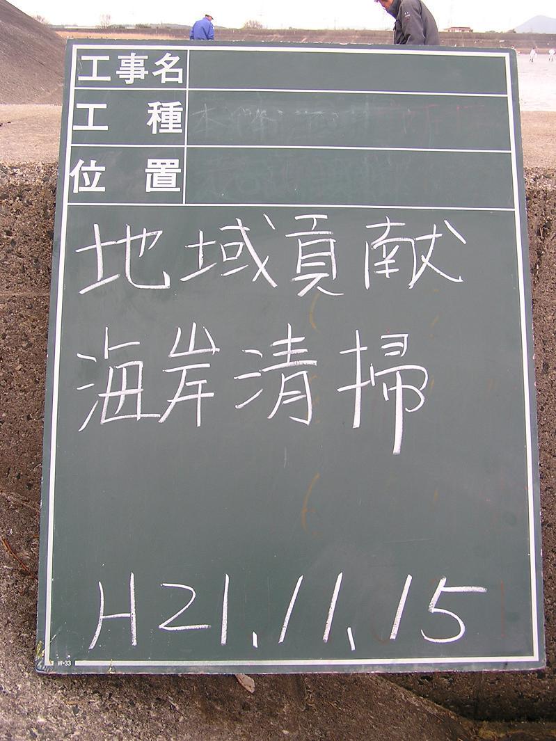 21.11.15 002.jpg