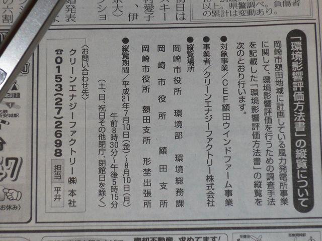 004_R.JPG