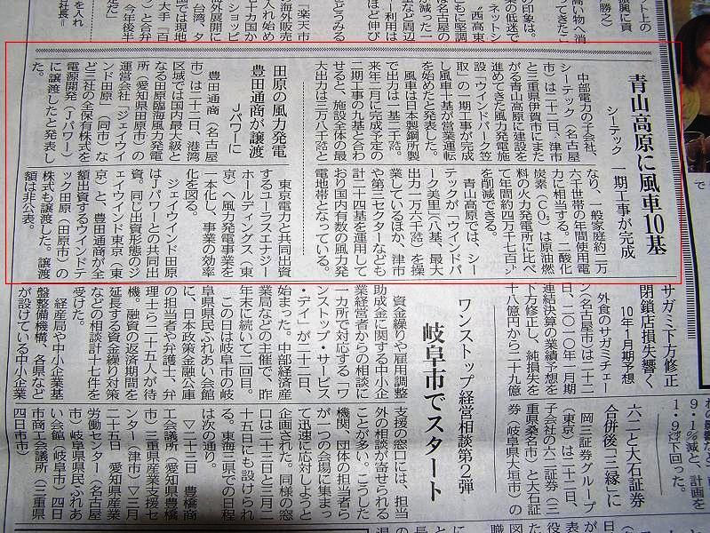 22.2.23  中日.jpg