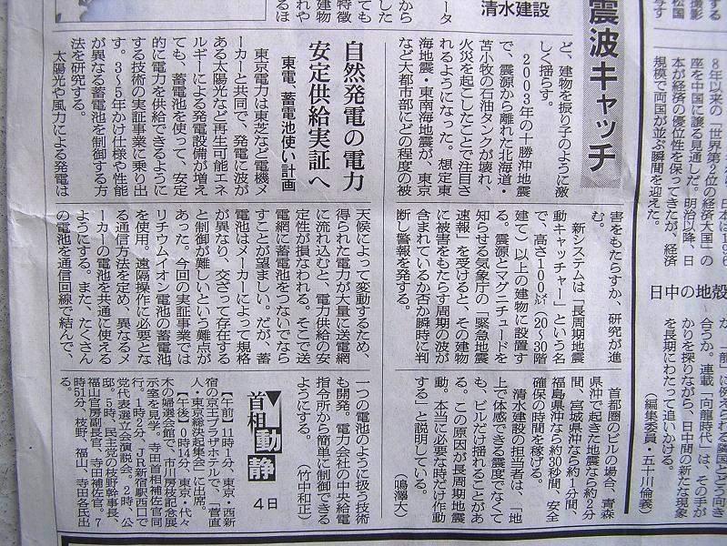 22.9.5朝日 002.jpg