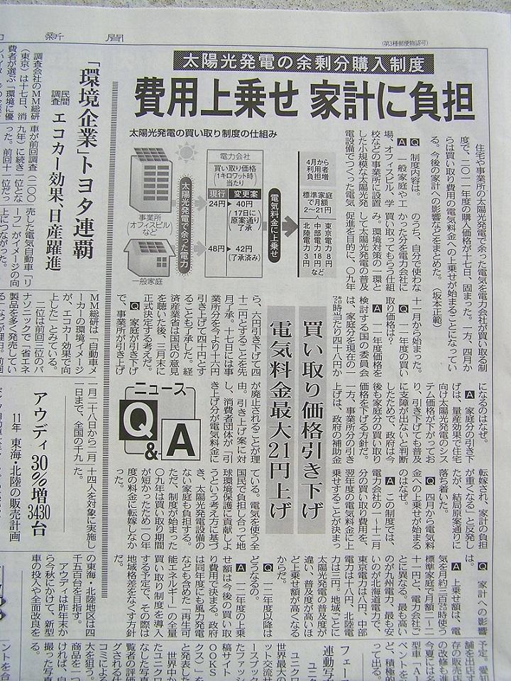 P1010001~4.JPG