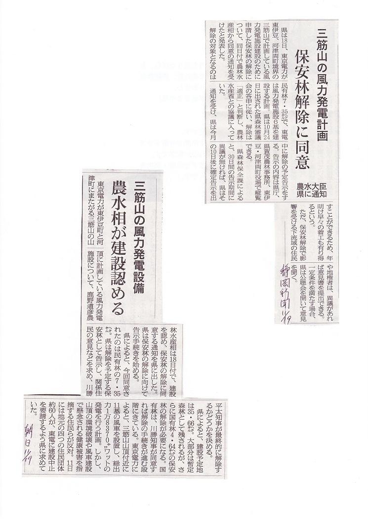 農林水産大臣 2.jpg