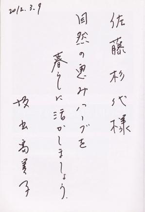ハーブ紀行_0004