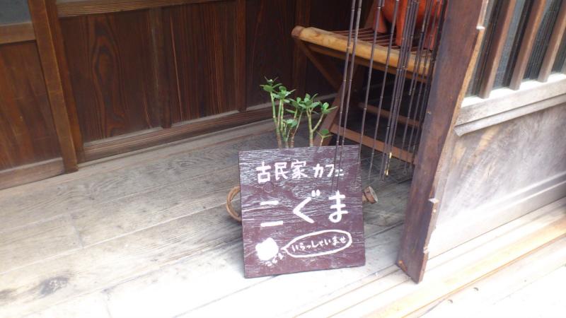 20120420こぐま05