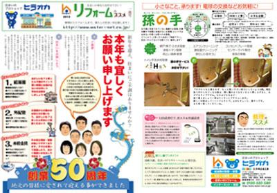 201201_mini.jpg
