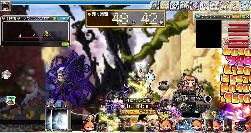 4_20110917002025.jpg