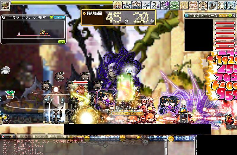 6_20110917002055.jpg