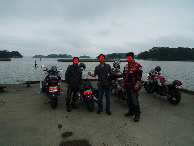 20110923