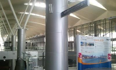 バンコク MRTマッカサン駅写真