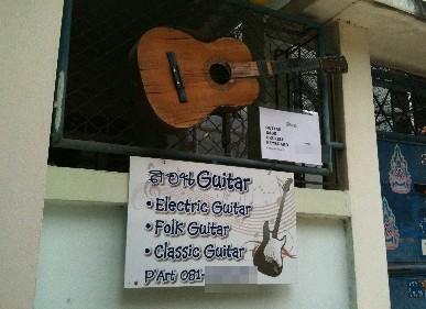 バンコク トンブリー ソイ9 ギター教室