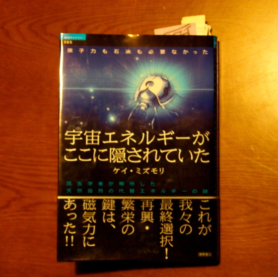 PC248473.jpg