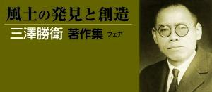 title_bg20090426XX.jpg
