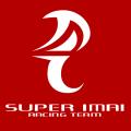 スーパーイマイレーシングチーム