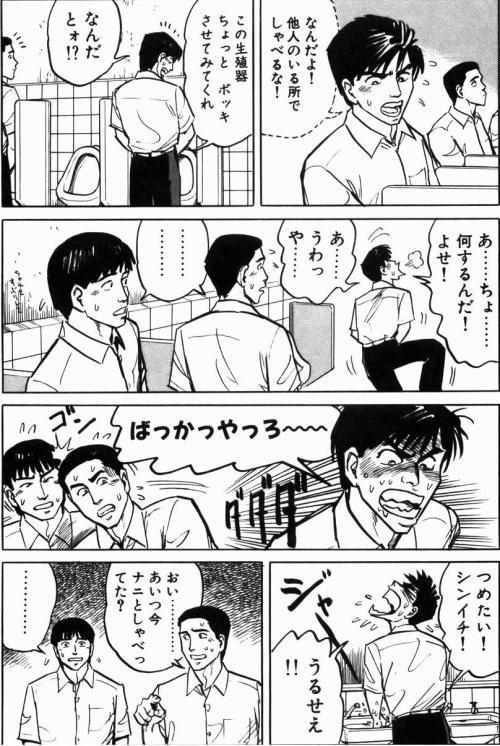 38-26-b.jpg