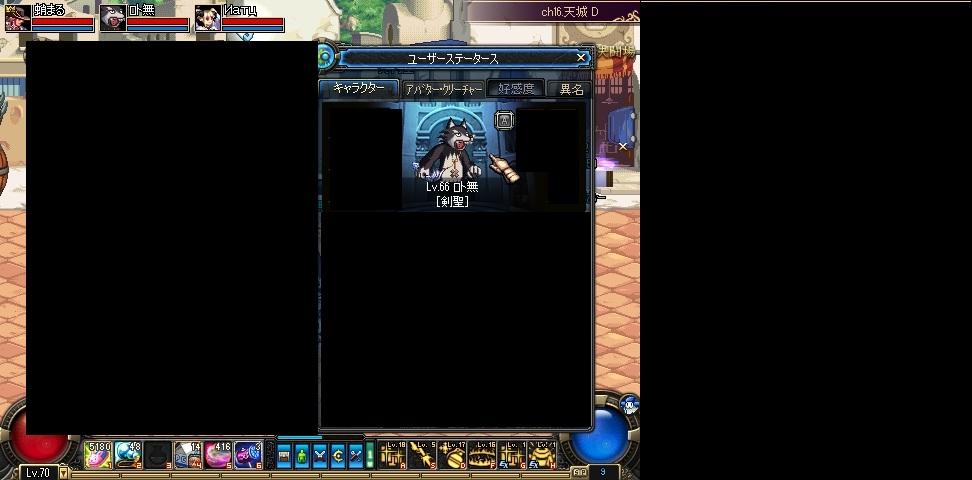 ScreenShot2011_1219_212315784.jpg