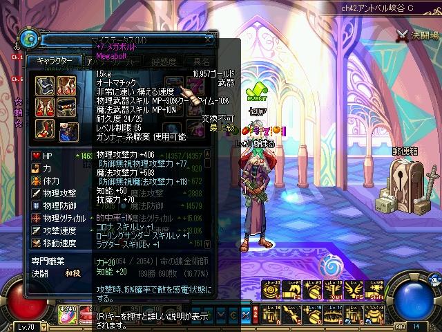 ScreenShot2012_0306_204543987.jpg