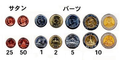 11-12-21-2.jpg