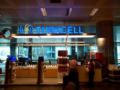 アタテュルク国際空港内のTurkcellショップ