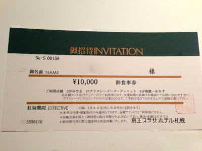 IMG_0369_20121228000831.jpg