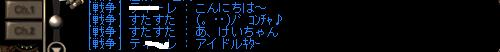 AS2012011413113601める3