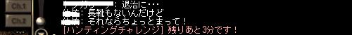 AS2012011414472621かれ3