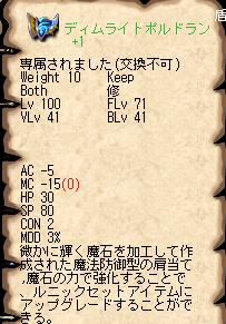 えん11-1
