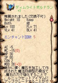 えん11-3