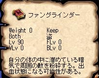 どろっぷ1-1