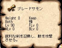 どろっぷ2-1