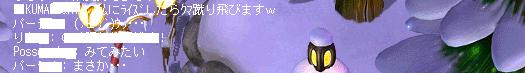 れぴ3-1
