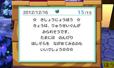 006HNI_0072.jpg