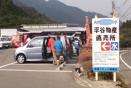 2013.1.9鹿島~嬉野 005