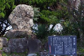 2012.3.10天草後半 041