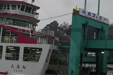 2012.3.17オフ会前日 025