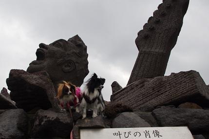 2012.3.17オフ会前日 017