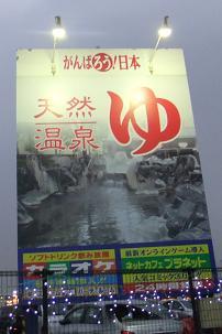 2013.1.1近所のこどもたちと大村にて 041