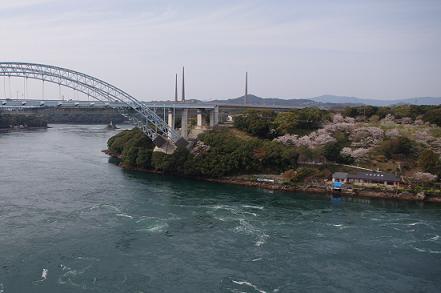 2012.4.8四本堂公園、西海橋 101