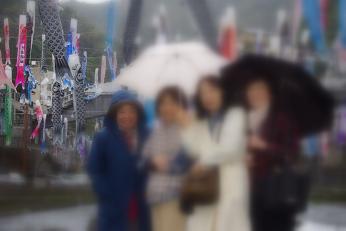 2012.4.21湯布院・杖立鯉のぼり 143