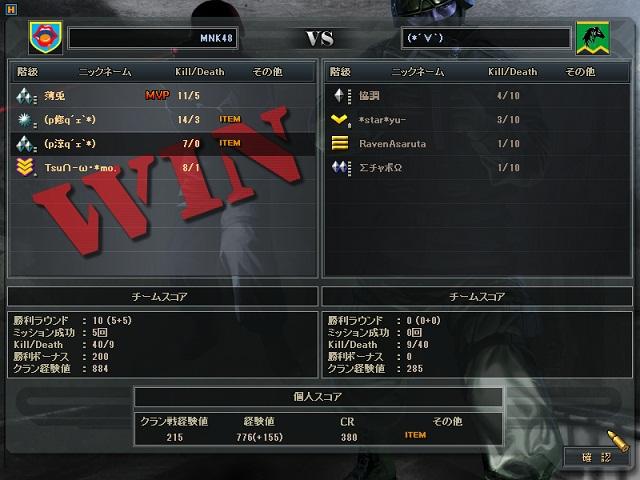 2012-02-01cw.jpg
